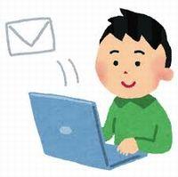 出会い系で返事がもらえるメールの書き方